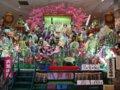[風景][Misc.]★269:八戸三社大祭・山車展示(八戸地域地場産業振興センター1F)081214