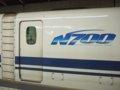 [鉄道][新幹線][貫通幌]★290:のぞみ87号(N700系Z15編成)側面ロゴマーク/東京駅081214