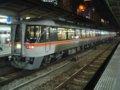 [鉄道][キハ85系][貫通幌]特急ワイドビューひだ34号(キハ85-1111側)/大阪駅2005.1