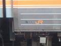 [鉄道][キハ85系]特急ワイドビューひだ23号(キハ84区所表記)/大阪駅2005.4