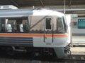 [鉄道][キハ85系][貫通幌]特急ワイドビューひだ23号(キハ85-1102前頭部)/大阪駅2005.4