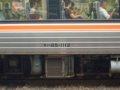 [鉄道][キハ85系]特急ワイドビューひだ23号(キハ85-1112車番表示)/大阪駅2006.9