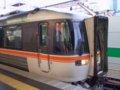 [鉄道][キハ85系][貫通幌]特急ワイドビューひだ23号(キハ85-202前頭部)/大阪駅2007.12