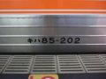[鉄道][キハ85系]特急ワイドビューひだ23号(キハ85-202車番表示)/大阪駅2007.12