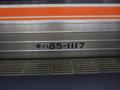 [鉄道][キハ85系]特急ワイドビューひだ23号(キハ85-1117車番表示)/大阪駅2007.12