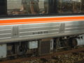 [鉄道][キハ85系]特急ワイドビューひだ36号(キハ85-111車番表示)/大阪駅2002.11