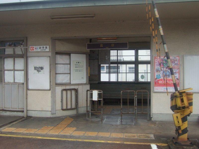 個別「[近鉄][鉄道][風景][駅]☆0...