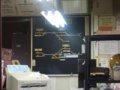 [鉄道][風景][駅][近鉄]☆066:近鉄内部駅・駅務室081221
