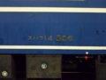 [鉄道]242:急行はまなす(スハフ14-506車番表示)/札幌駅2008.07.25