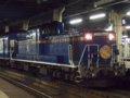 [鉄道]244:急行はまなす(DD51-1137側)/札幌駅2008.07.26