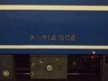 [鉄道]252:急行はまなす(スハフ14-502車番表示)/札幌駅2008.07.26
