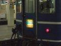 [鉄道]253:急行はまなす(スハフ14-502テールマーク)/札幌駅2008.07.26