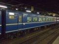 [鉄道]256:急行はまなす(オハ14-508)/札幌駅2008.07.26