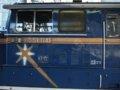 [鉄道]260:急行はまなす(DD51-1141側面)/札幌駅2008.07.27