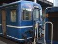 [鉄道][貫通幌]261:急行はまなす(スハフ14-506連結面)/札幌駅2008.07.27