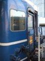 [鉄道][貫通幌]262:急行はまなす(スハフ14-506連結面)/札幌駅2008.07.27