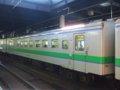 [鉄道][キハ143系]札沼線587D(キサハ144-101)/札幌駅2008.07.25