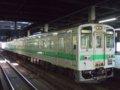 [鉄道][キハ143系][貫通幌]札沼線587D(キハ143-153側)/札幌駅2008.07.25
