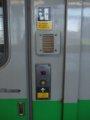 [鉄道][キハ143系]札沼線587D(キハ143-103車外ドアスイッチ)/札幌駅2008.07.25
