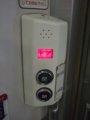 [鉄道][キハ143系]札沼線587D(キハ143-103車内ドアスイッチ)/札幌駅2008.07.25