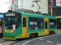 [鉄道]★100:函館市電8100形(No.8101)/函館駅前051023