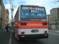 [バス]★111:函館帝産バス・三菱エアロバス(MS7系)/ホテルJALシティ函館