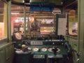 [鉄道][167系][交通博物館]★167系修学旅行用電車クハ167-1(運転台)/2006.02交通博物館