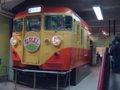 [鉄道][167系][交通博物館]★167系修学旅行用電車クハ167-1カットボディ(2)/2006.02交通博物館