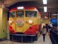 [鉄道][167系][交通博物館]★167系修学旅行用電車クハ167-1カットボディ/2006.02交通博物館