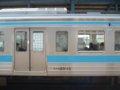 [鉄道][121系]JR四国121系電車(Tc120-13車番表示)/坂出駅2006.04