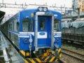 [鉄道][貫通幌][台湾][台鐵EMU500]台湾鐵路管理局EMU500形EM558(9)別カット画角修正後:基隆駅1998.01