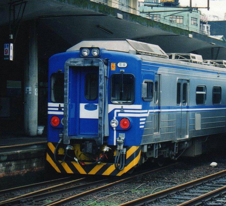 台湾鐵路管理局EMU500形前頭部:基隆駅1998.01