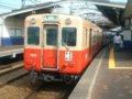 [鉄道][貫通幌]☆阪神7801形(7838F+7839F)/西大阪線・西九条駅2002.05