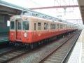 [鉄道][貫通幌]☆阪神7801形7837F(7837Mc+7937T+7861Mc+7961Tc)/大物駅2004.12
