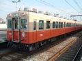 [鉄道][貫通幌]☆阪神7801形7837F(7961Tc)/大物駅2004.12