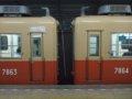 [鉄道][貫通幌]☆阪神7861形7864(Mc)+7863(Mc)連結面/西九条駅2007.05