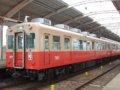 [鉄道][貫通幌]☆阪神7861形7863F(7863Mc)/千鳥橋駅2007.10