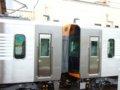 [鉄道][貫通幌]阪神1000系1502F+1501F連結面/千鳥橋駅発車2007.10