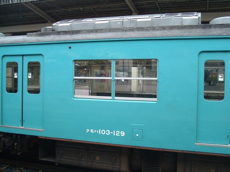 ★大ヒネ103系J419編成(クモハ103-129車番表示)和歌山駅2004.05