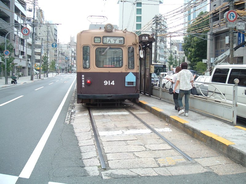 ☆広島電鉄白島線・白島(はくしま)停留所/900形電車040806