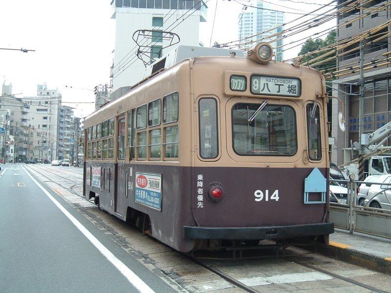 ☆広島電鉄900形914(元大阪市電)/白島停留所040806