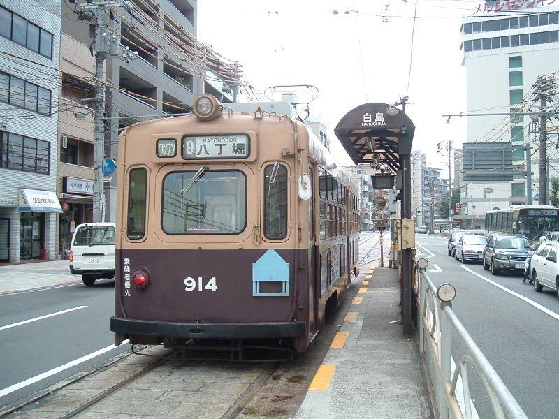 ☆広島電鉄900形914(元大阪市電)別アングル/白島停留所040806