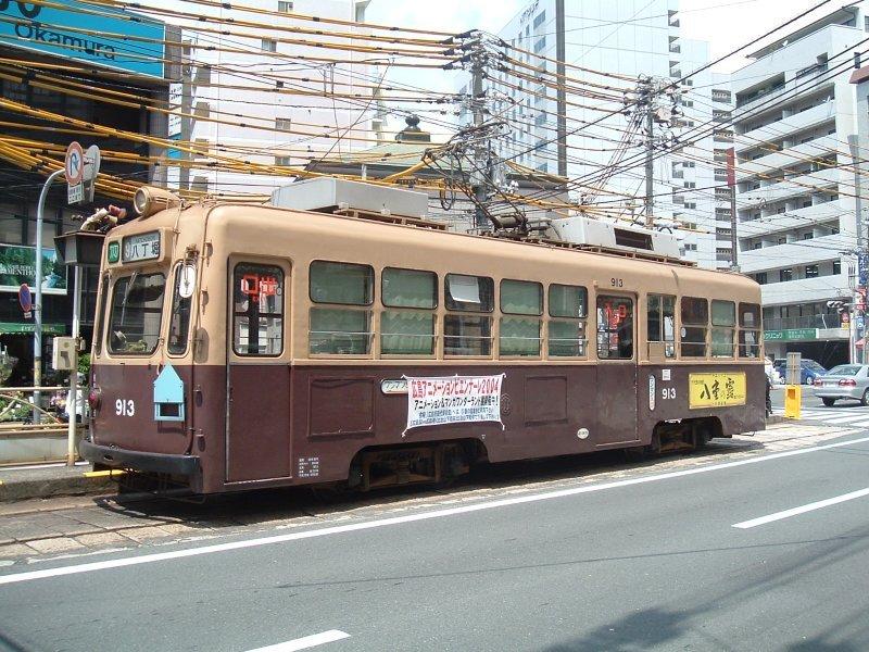 ☆広島電鉄900形914(元大阪市電)サイドビュー/白島停留所040806
