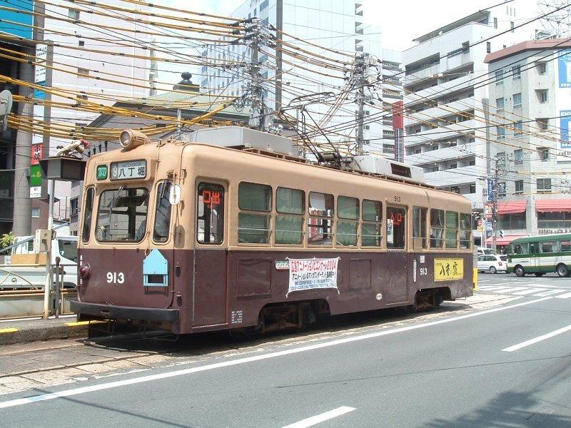☆広島電鉄900形914(元大阪市電)サイドビュー&レール端点/白島停留所