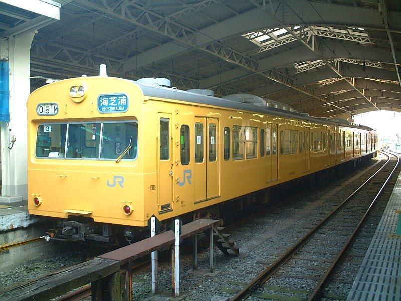 ★鶴見線・鶴見駅-クハ103-603(中原T3編成):2003年5月