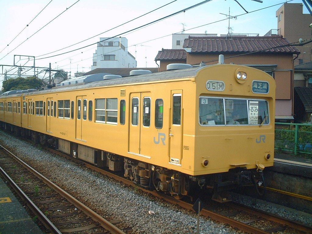 ★鶴見線・鶴見小野駅-クモハ103-131(中原T3編成):2003年5月