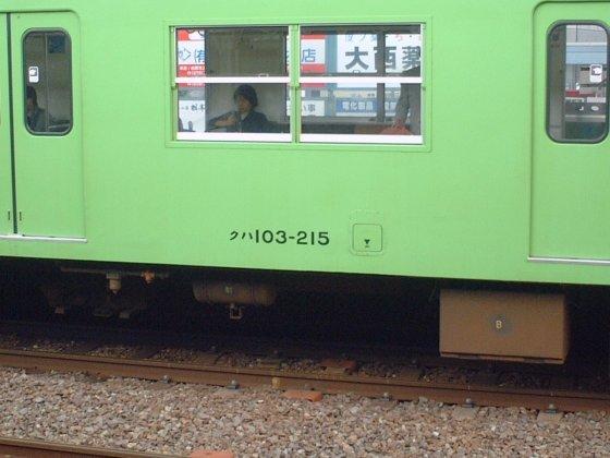 ☆JR関西本線普通・クハ103-215(車番表示)/柏原駅020518