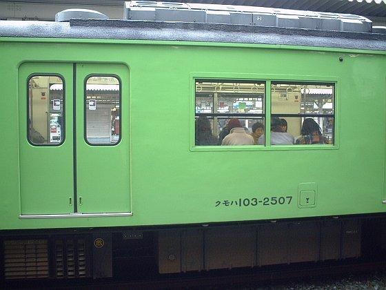 ☆JR奈良線城陽行き普通・クモハ103-2507(車番表示)/京都駅2003年3月