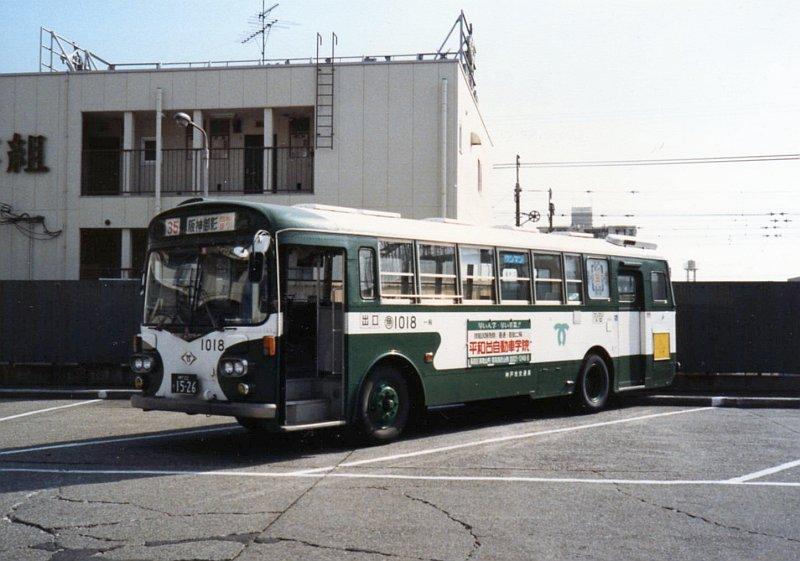 ★神戸市交通局・三菱MR410(三菱G4ボディ)魚1018/森北町1988.01