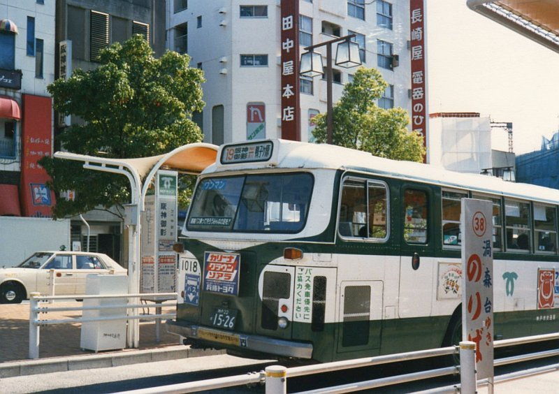 ★神戸市交通局・三菱MR410(三菱G4ボディ)魚1018/阪神御影1985.12